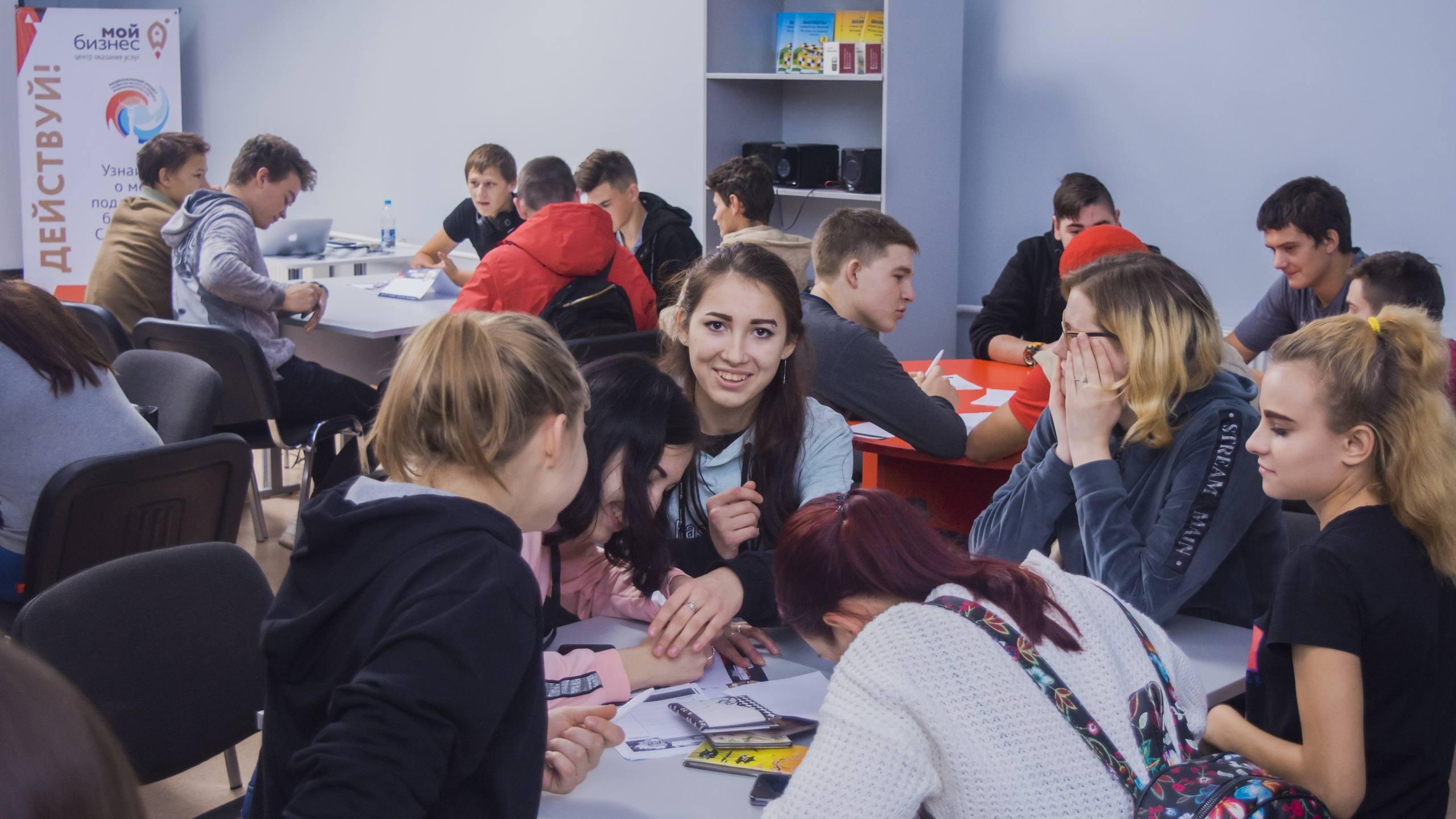 Викторина BIZ-квиз 24 октября 2019 г. в с. Кошки