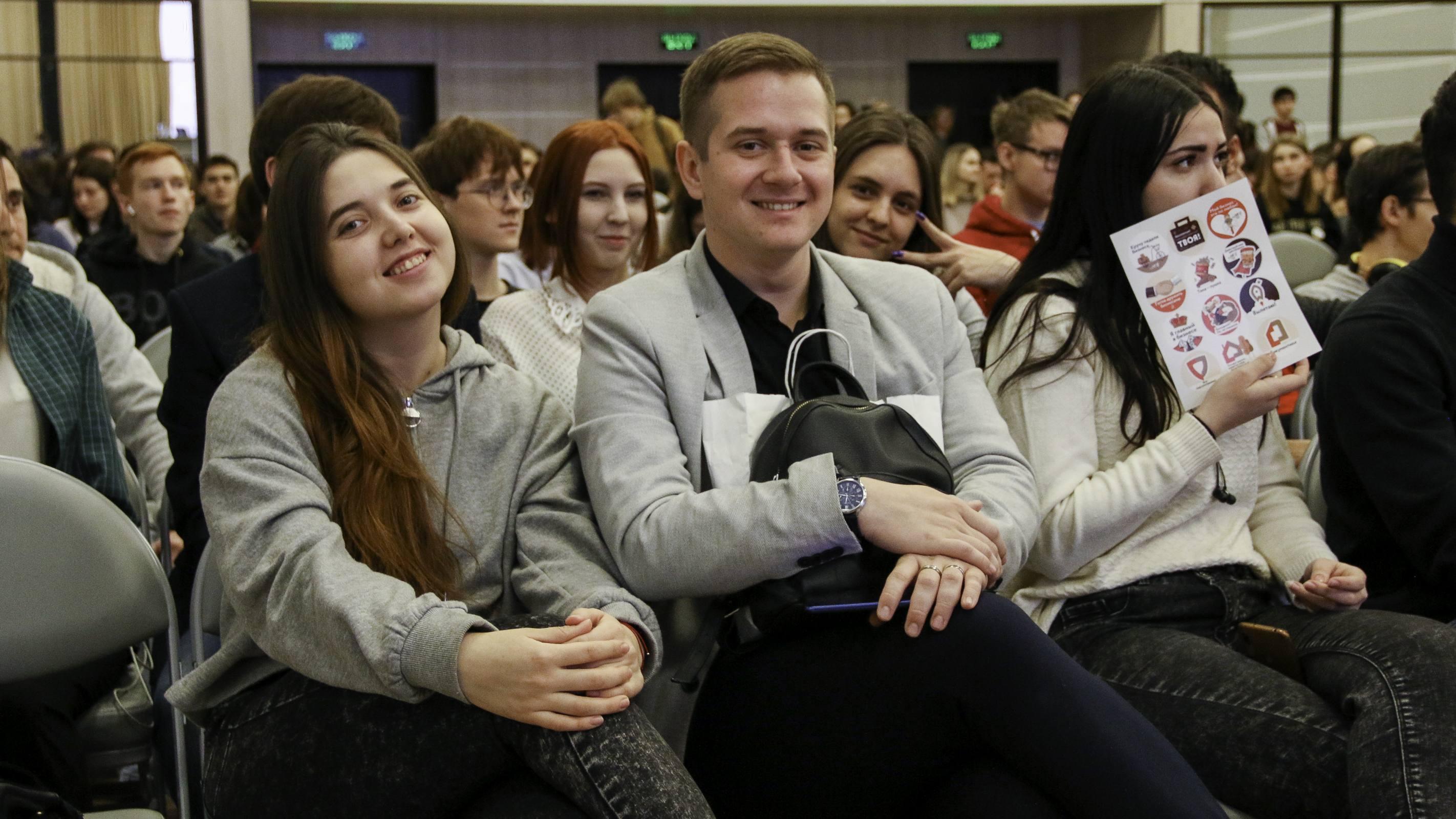 Итоги студенческого форума «Мой бизнес — моя взлётная полоса» в Тольятти