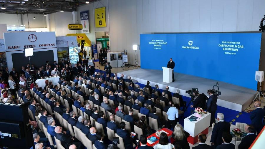 Международная Выставка «Нефть и Газ Каспия»