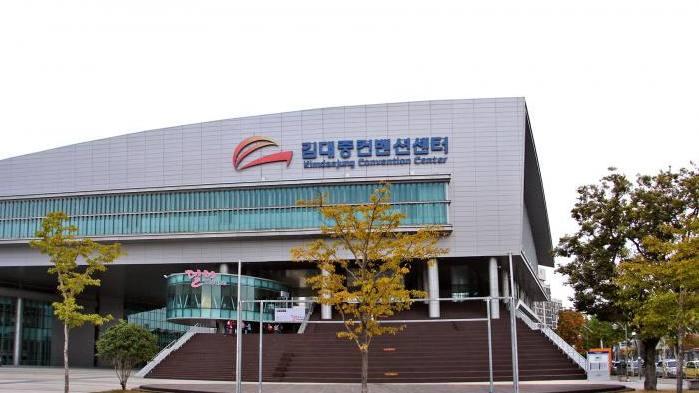 Международная выставка «PPURI International Manufacturing Technology» в 2020