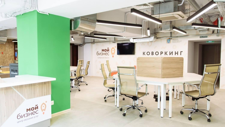 В региональном центре «Мой бизнес» начал работать коворкинг для предпринимателей и самозанятых