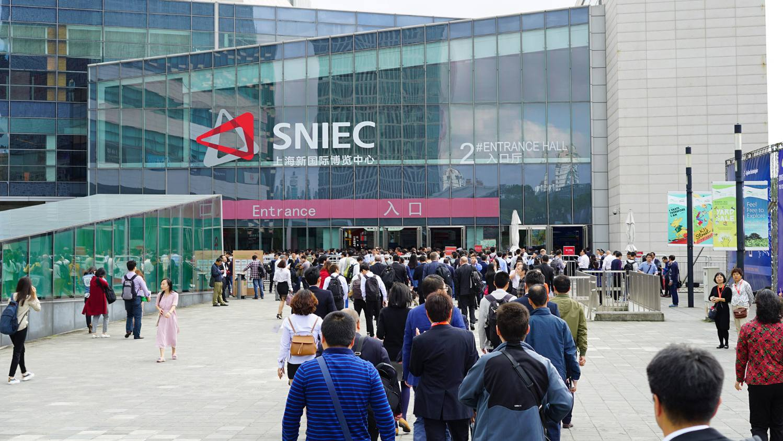 Международная выставка SIAL China 2020