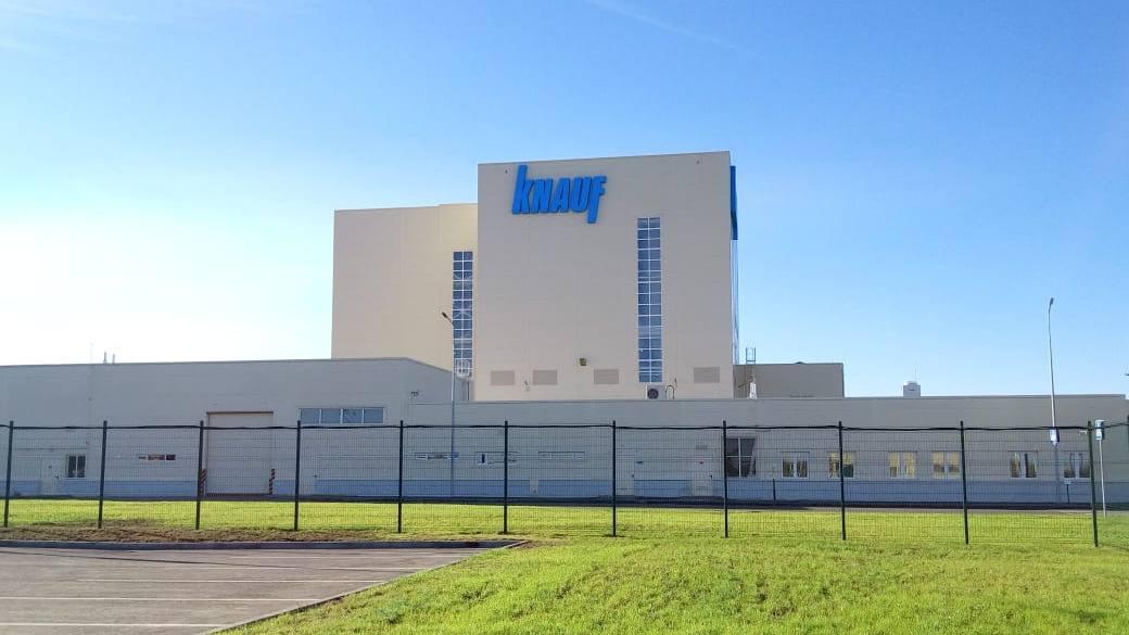Завод КНАУФ строит планы по развитию на площадке индустриального парка «Чапаевск»