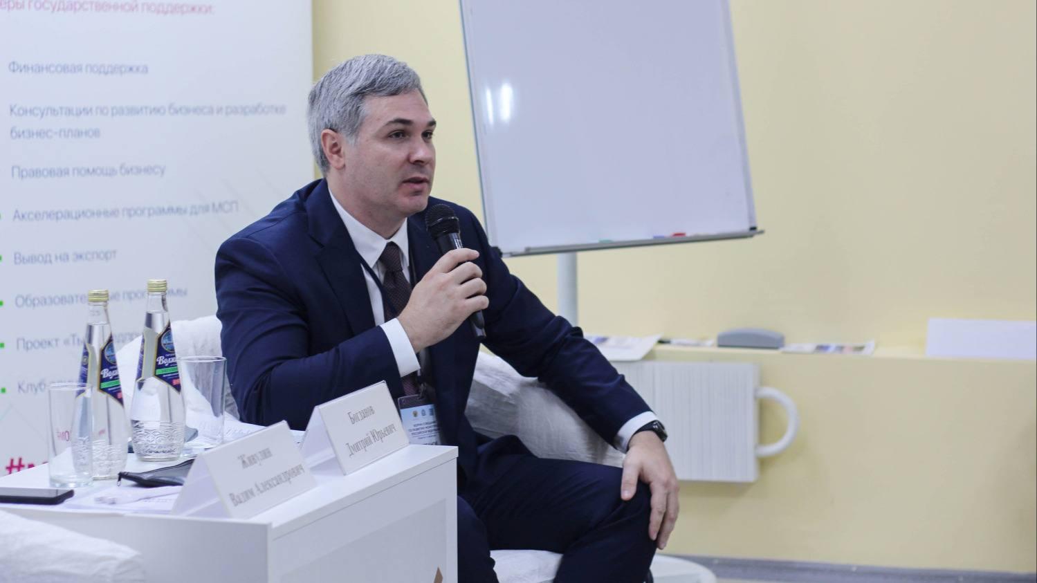 Дмитрий Богданов: «Вопрос доведения всех мер поддержки до предпринимателей – на особом контроле»