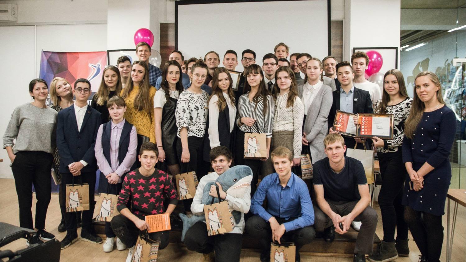 Конкурс бизнес-идей для старшеклассников