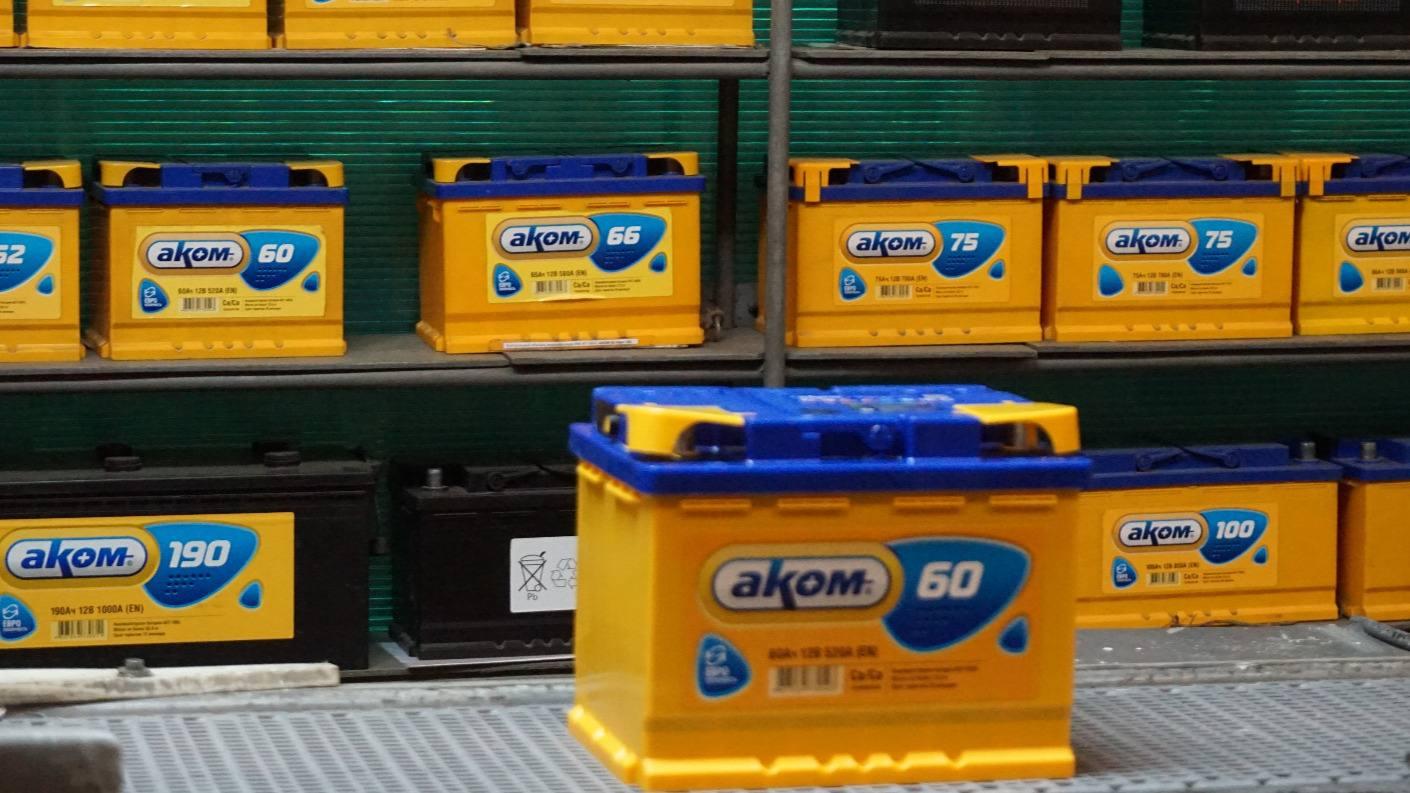 ГК «АКОМ» вышла на международный рынок оказания услуг