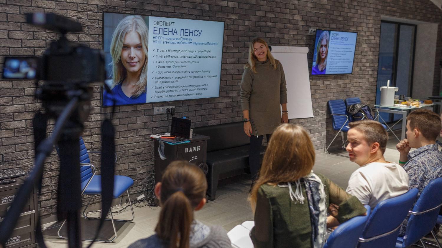 PROБизнес акселератор: лекция по продажам от Елены Ленсу 16 ноября