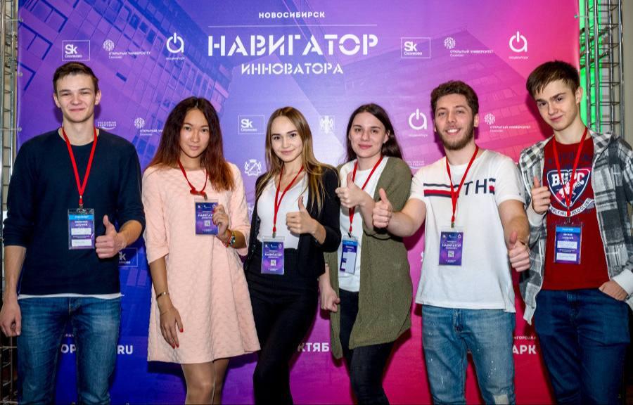 Интенсив «Навигатор инноватора» в Тольятти