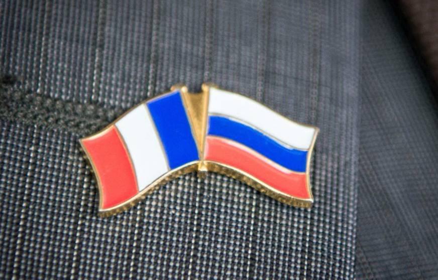 Российско-французский форум малого и среднего предпринимательства