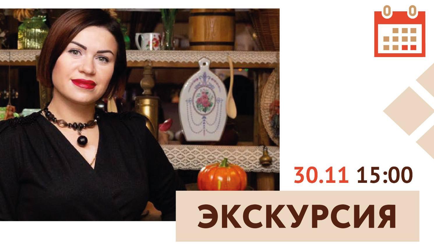 Экскурсия в Центр красоты и стройности Наталии Медведевой