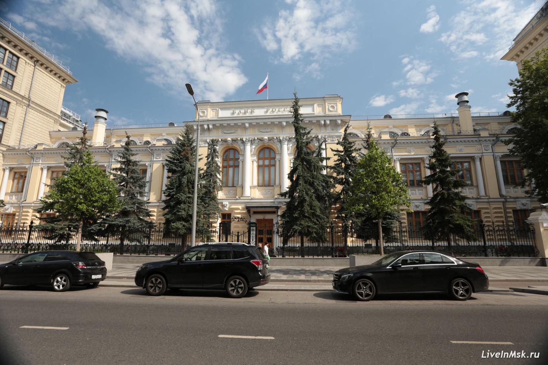 Методические рекомендации Банка России для предпринимателей