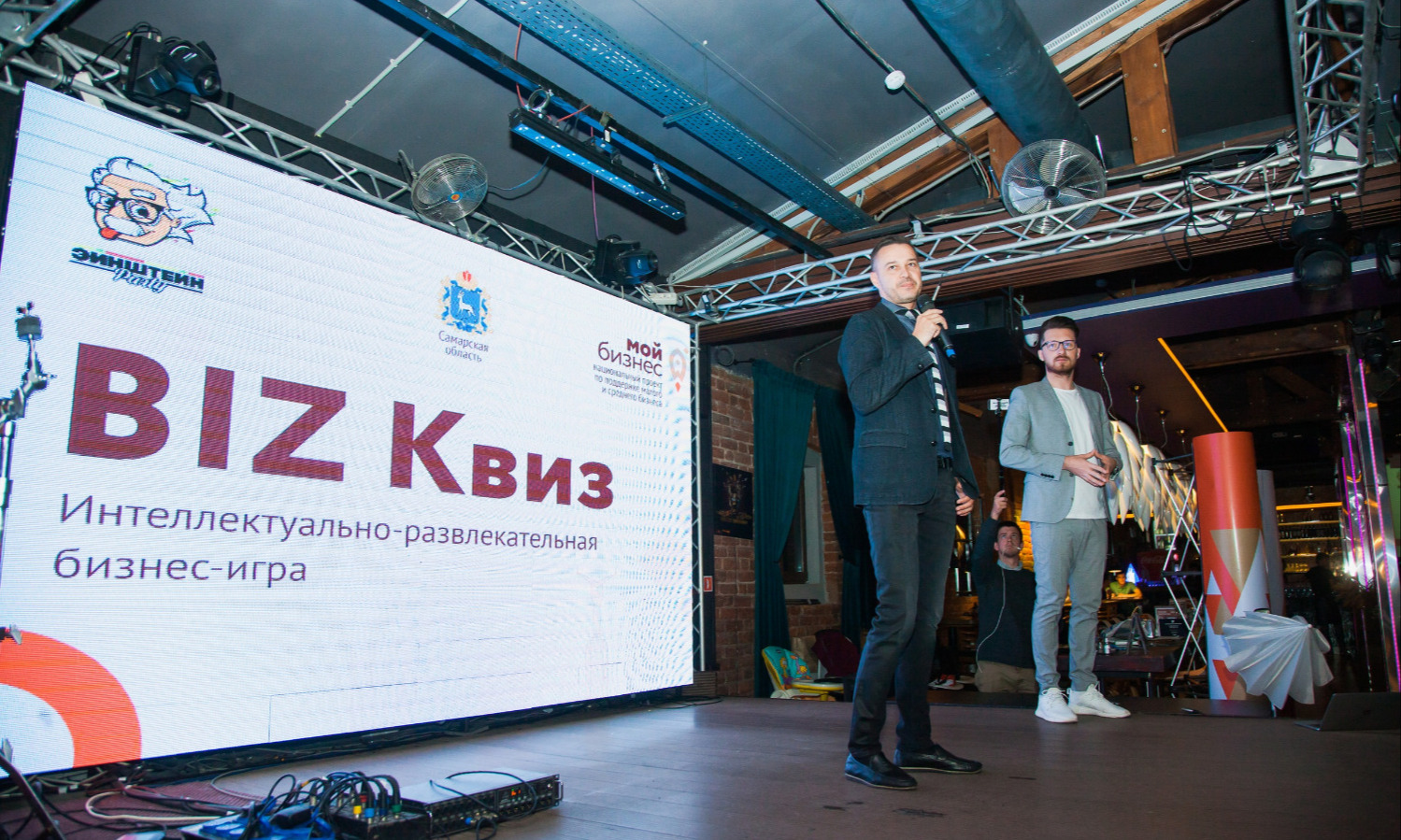 Бизнес-викторина BIZ-квиз 23 сентября 2019 г