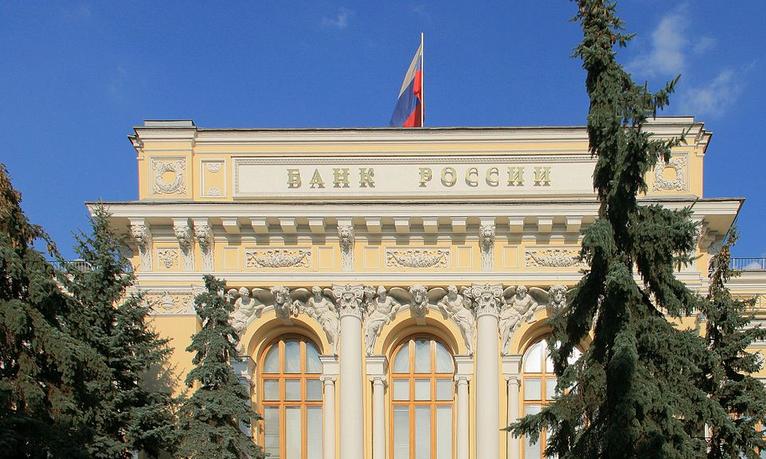 Методические рекомендации Банка России