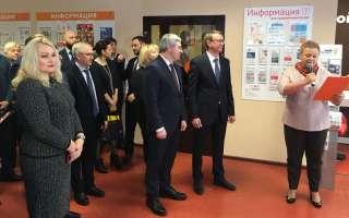 Открытие центра «Мой Бизнес» в г. Отрадный
