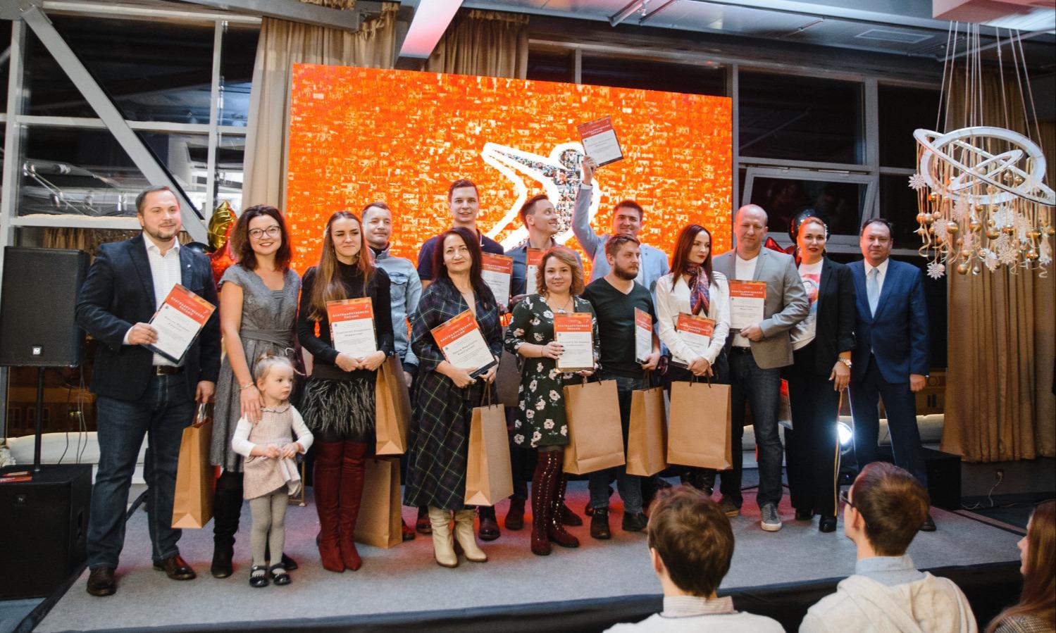 Конкурс «Молодой предприниматель России — 2019»